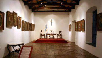 El Salón de la Jura en la Casa de doña Francisca Bazán de Laguna.