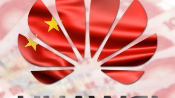 Privacidad: un peligro chino