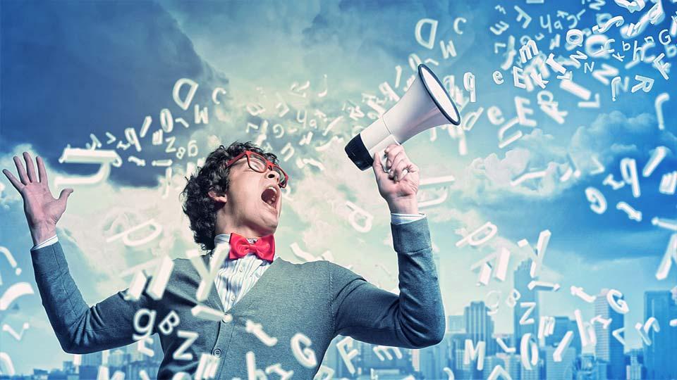 4 de diciembre: Día mundial de la publicidad.