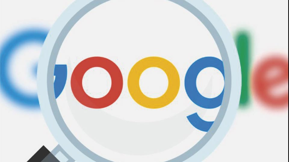 "No vale ""googlear""."